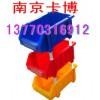 环球牌组立塑料零件盒,塑料盒-南京卡博13770316912