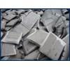 高价回收四氧化三钴价格三元材料资讯