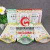 衡阳食品印刷真空袋