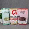 广州防潮印刷复合袋