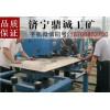 抚州固定式不锈钢碳钢平板坡口机 电动GD20板材滚剪倒角机