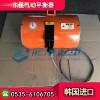 BH32020东星气动平衡器_韩国进口、货真价实