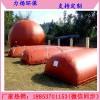 方便安装可折叠红泥软体发酵沼气袋 简单耐用储气袋