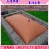 红泥沼气发酵袋好不好安装 软体沼气池建设处理方法