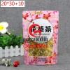 西安印刷食品袋
