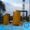 有机肥厂沼气脱硫净化系统一套多少钱、厂家安装步骤