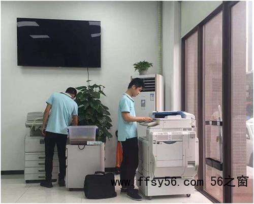 微信图片_20190813135733_看图王
