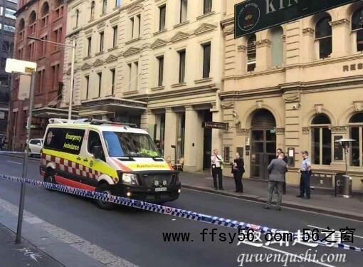 悉尼持刀伤人案 为什么引争议究竟是怎么回事?