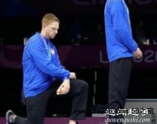 美运动员领奖下跪 为什么引争议究竟是怎么回事?