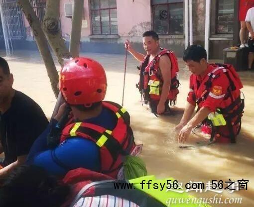 皮划艇冠军救援 许亚萍这波操作实在太感人了