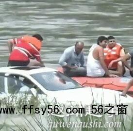 小伙将新车推入河 为什么引争议究竟是怎么回事?