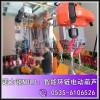 NOLD-ILEH200智能电动葫芦,易碎工件吊运智能工具