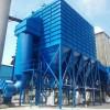 郑州铸造厂浇筑区中频炉除尘器不除尘原因