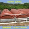 广东养殖场红泥沼气袋使用方法及制作规格说明