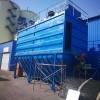 河南铸造厂砂处理车间布袋除尘器反吹振幅大