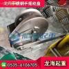 不锈钢手摇绞盘SDL2600现货,耐化学性手摇绞盘