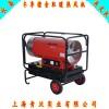 猪舍加热设备  养殖场取暖保温专用热风机