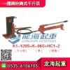 K1-150S分离式千斤顶价格,远距离操控顶升千斤顶