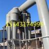 工业环保设备旋风除尘器结构设计及工作效率的详情介绍