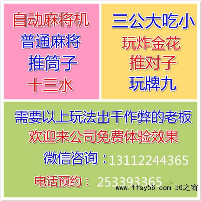 guanggao1_副本1