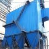 生物质锅炉除尘器提高空气质量关键环保设备