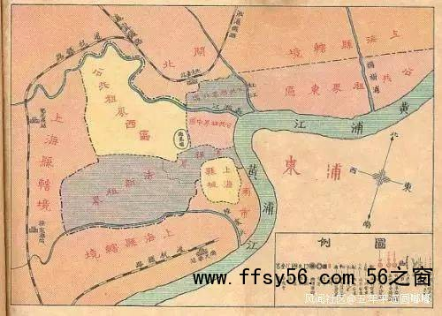 鼎盛时期的法租界,东至黄浦江,北部以福煦路(今延安中路)及爱多亚路(今延安东路)一线与英美公共租界相隔