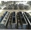 铁路遮板钢模具-水泥遮板模具-掁通模具
