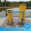 沼气增压稳压系统设备配件组成、厂家价格介绍