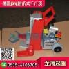 10吨jung附爪式千斤顶报价,爪式千斤顶好在哪里?