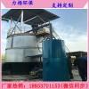 详细解读发酵设备高温好氧发酵罐参数+优点 厂家介绍