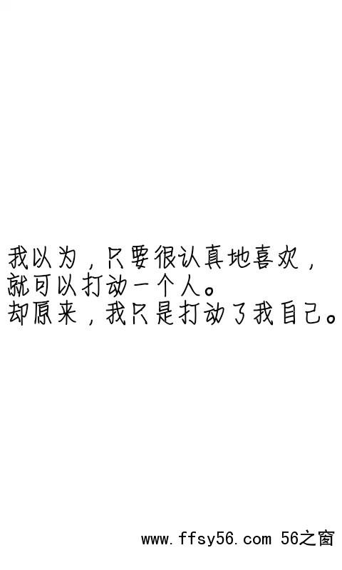 20151021132027_Ej5rZ
