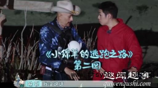 徐锦江骑单车逃跑 为什么引争议究竟是怎么回事?