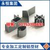 5083船舶铝型材焊接5083铝厚板焊接