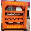 各种规格珍珠岩压块机设备耐腐蚀珍珠岩保温板设备凯达新技术