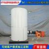 现货采购有机肥生产线流程/全套流程设备报价单