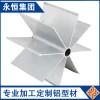 太阳花铝型材 散热器铝型材 星型管铝型材
