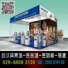 西安锦江酒店易拉宝展板,海报条幅背景舞台桁架广告物料制作