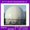 新型双模气柜储存沼气安全耐用使用时间长久