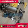 不锈钢手摇绞车ERSB-3,唐山/威海不锈钢手摇绞盘价格