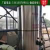 养殖场气煤两用锅炉采暖面积、结构特点