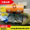 400公斤DONGSUNG气动平衡器,韩国进口气动平衡器