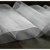 安平尚亿大量生产玻璃纤维窗纱网 厂家直销防虫隐形窗纱网