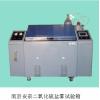 上海南京混合气体腐蚀试验箱生产厂家价格