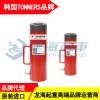 矿用自锁式液压千斤顶200吨,韩国TONNERS品牌