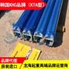 500kg/KTA型悬挂式轨道输送系统,KHC铝合金轨道