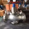 不锈钢减压阀 优质法兰不锈钢减压阀