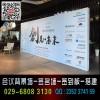 西安科技路喷绘桁架签名墙 宣传kt板门形展架 易拉宝海报旗帜