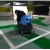 孟州驾驶式洗地机哪有卖-焦作孟州物业小区地下车库洗地机