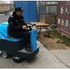 焦作洗地机厂家-孟州延津洗地机,凯腾高品质,值得信赖