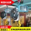 500kg迷你环链电动葫芦,KUKDONG HOIST代理